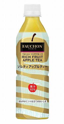 果汁は10%