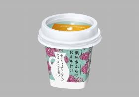 「栗原さんちのおすそわけ ふとしたココナッツプリン」(LL85g+別添 マンゴーオレンジシロップ5g)