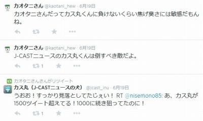 mono208283_pho03.jpg
