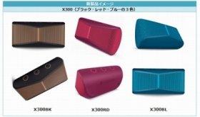 ブラック・レッド・ブルーの3色のカラーリング