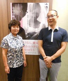 著書のポスターの前で…岡崎さん(右)と付楠さん