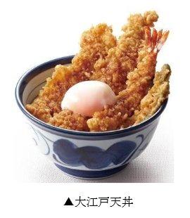 「大江戸天丼」「とろろ天そば」「甘糀のシャーベット 柚子風味」を発売