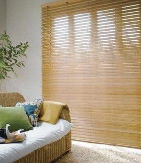 环保的竹制百叶窗(示意图)