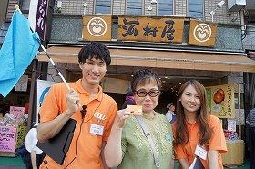 「スマートフォン講座×au WALLETカード体験イベント」を開催