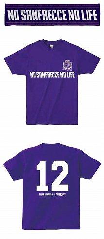 (上)マフラータオル、(下)パープルTシャツ マフラータオル、Tシャツ(パープル/ホワイト)、ラグランTシャツ(キャラクター/ロゴ)の全5種を展開。