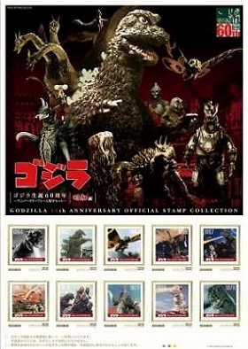切手シート(昭和編)