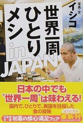 日本語が通じない店も