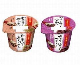 どちらも北海道十勝産小豆を使用