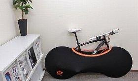 自転車も床・壁も安心