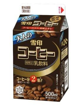 「大人の雪印コーヒー」