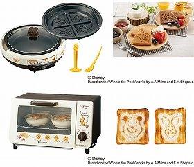 写真は「クッキングパン」と「オーブントースター」