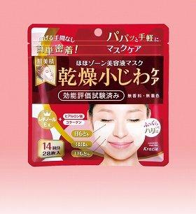 肌美精 リンクルほほ美容液マスク