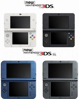 「Newニンテンドー3DS」(上)、「Newニンテンドー3DS LL」