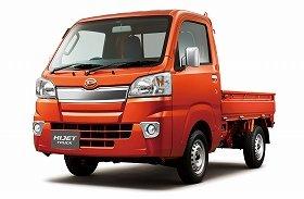 新型「ハイゼット トラック」(トニコオレンジメタリック)