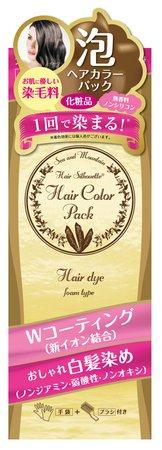日本人の髪色に合うナチュラルブラウンカラー