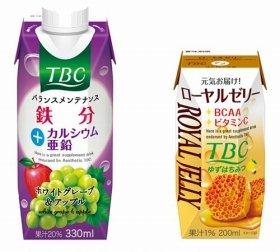 森永乳業とTBCがコラボしたサプリメントドリンク