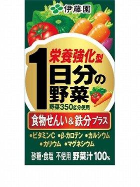 厚生労働省が推奨する1日の野菜摂取量を補える