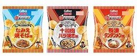 「ポテトチップス なみえ焼そば味/十和田バラ焼き味/勝浦タンタンメン味」