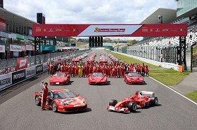 フェラーリ・レイシング・デイズ 富士2014