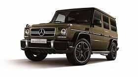 G 63 AMG 35th Anniversary Edition