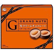 「グランナッツ生クリームチョコレート(アーモンド)」