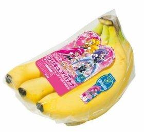 チキータ プリキュア バナナ