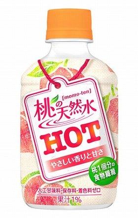 「桃の天然水HOT」