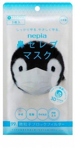 キャラクターの皇帝ペンギンが目印