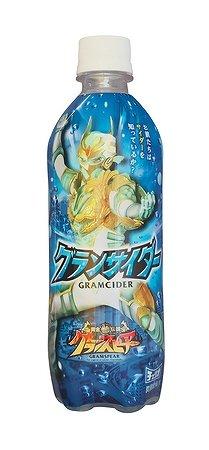 お前たちはサイダーを知っているか? 名古屋のご当地ヒーロー公認飲料を東海地区で限定発売