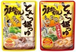 九州の味「うまかっちゃん」が