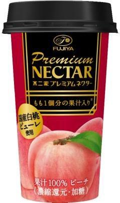 国産白桃ピューレ使った果汁100%「プレミアムネクター」、ファミマ限定販売