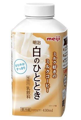 ミルクの絶妙なバランス コーヒーの上品さ香るミルクコーヒー「明治白のひととき」