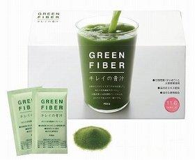 身体の内側からキレイをサポート!ポーラ『GREEN FIBERキレイの青汁』新発売