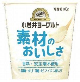 シンプルな素材の味