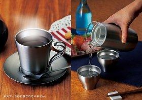「飲みごろコーヒーカップ&ソーサー」「飲みごろ日本酒セット」
