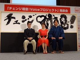 左から足立満医師、乙葉さん、武田双雲さん