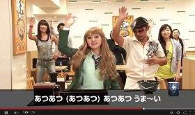 吉野家「ロース豚丼十勝仕立て」 さくらまやが歌う「ボリューム満点」のオリジナル動画2種が完成