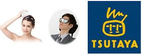 「Panasonic Beauty 頭皮エステ&目もとエステ 新製品モニター 『おうちで