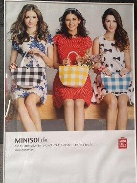 s-miniso4.jpg