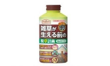 アース製薬「雑草が生える前の脱草計画」発売 食品成分から製造、安心・安全な粒剤タイプ