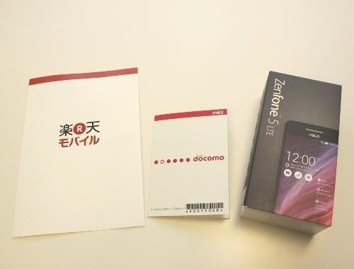 ネットで注文後すぐに届いた「楽天モバイル」のsimと「ASUS Zenfone5」