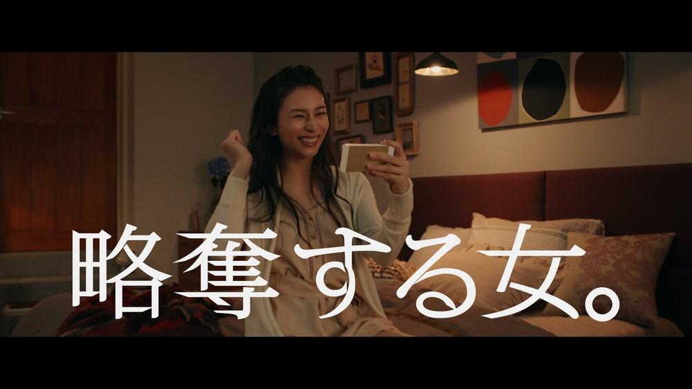 柴咲コウさんが「略奪する女」演じる 「クラッシュ・オブ・クラン」新CM