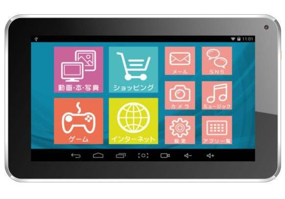 ドンキからタブレット第2弾「カンタンPad 2」 6980円