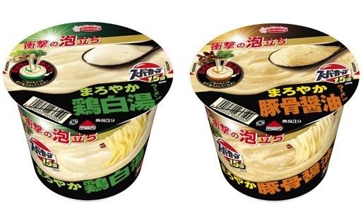 「カプチーノ風カップめん」って何だ!? 泡立つスープで話題沸騰、なお味は...【レビューウォッチ】