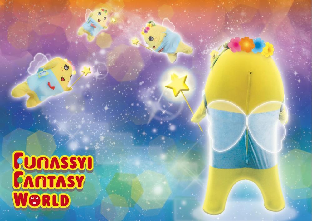 ふなっしー初の展覧会なっしー! 「FUNASSYI FANTASY WORLD」開催