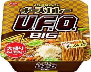 粉チーズ付き「カレー味U.F.O.」登場 リピーター続出の一方「麺ボソボソなるわ!」の声も【レビューウォッチ】