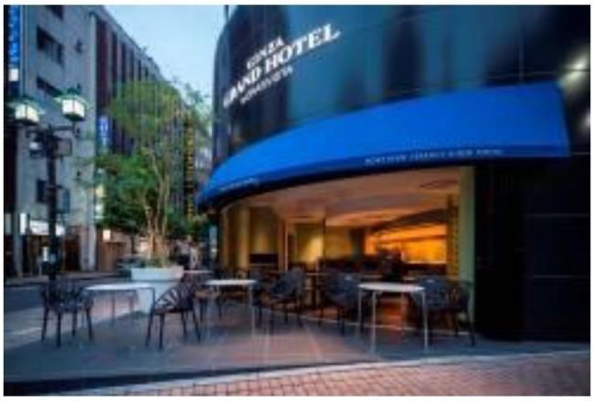 銀座グランドホテル1周年 5月の毎土曜日に記念イベント開催: J-CAST ...