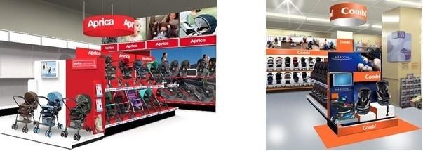 日本トイザらス、ベビー用品ブランド「アップリカ」と「コンビ」の専門コーナーを導入