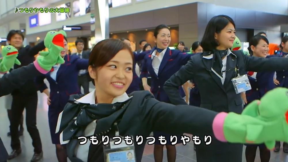 羽田空港職員「つもりやもり」でのりのり踊りまくり