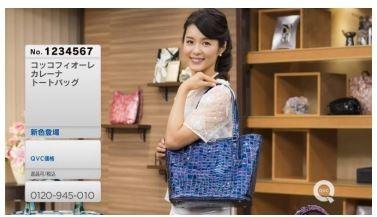 QVCで「エアコンお掃除」をテレビショッピング 「家事の達人」販売へ